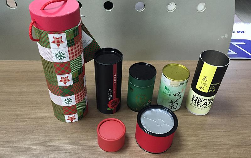 包装复合罐生产方案