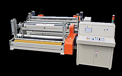 PRS-B1600原纸分切机